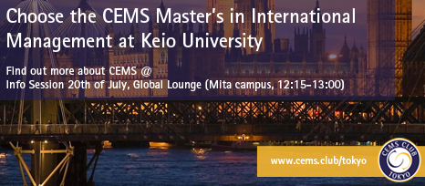 CEMS_info_session.png