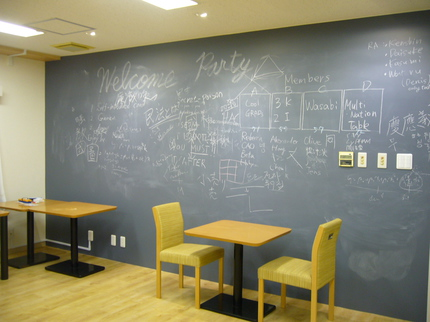 Dining Room Board.JPG