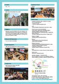 0606keio Summer Program2018_web2.jpg